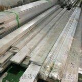 特硬铝排 6063国标铝排 6061铝合金方棒