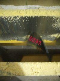 武汉聚合氯化铝净水剂pac厂家价格