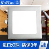 led方形面板燈超薄9w18w面板燈廚衛燈led方形明裝面板燈工程款