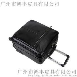 **真皮拉杆箱定制加工厂 品牌商务行李箱代工生产