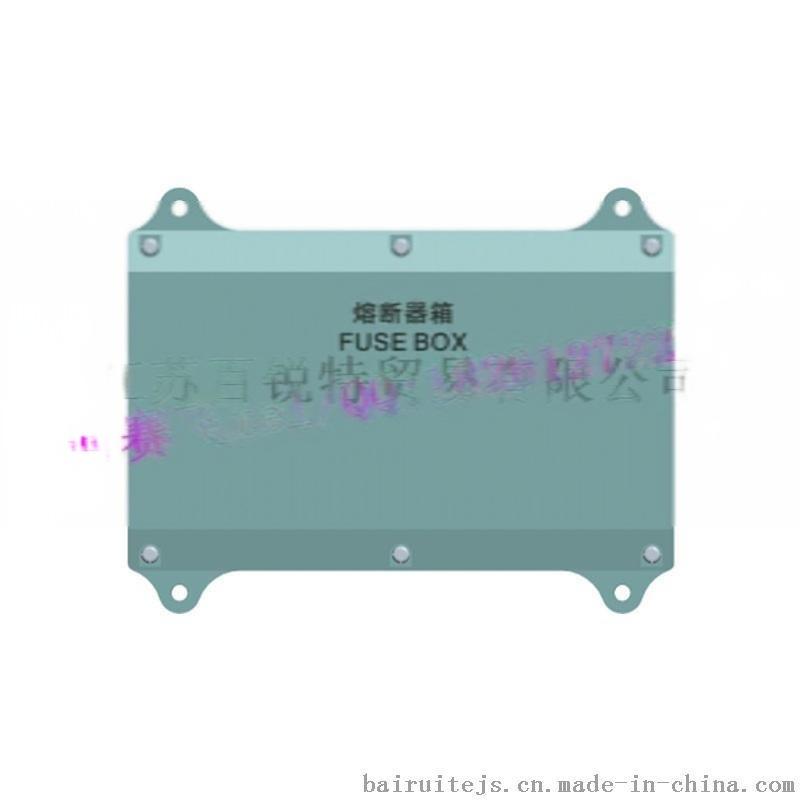 船用熔断器箱JXTR7-6/JXTR11-10/JXTR21-20/JXTR31-30