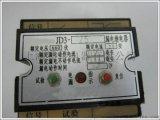 JD3-25型漏電繼電器