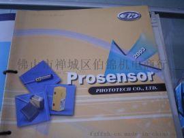 现货供应:`TPC`近接开关 JD-1705E1