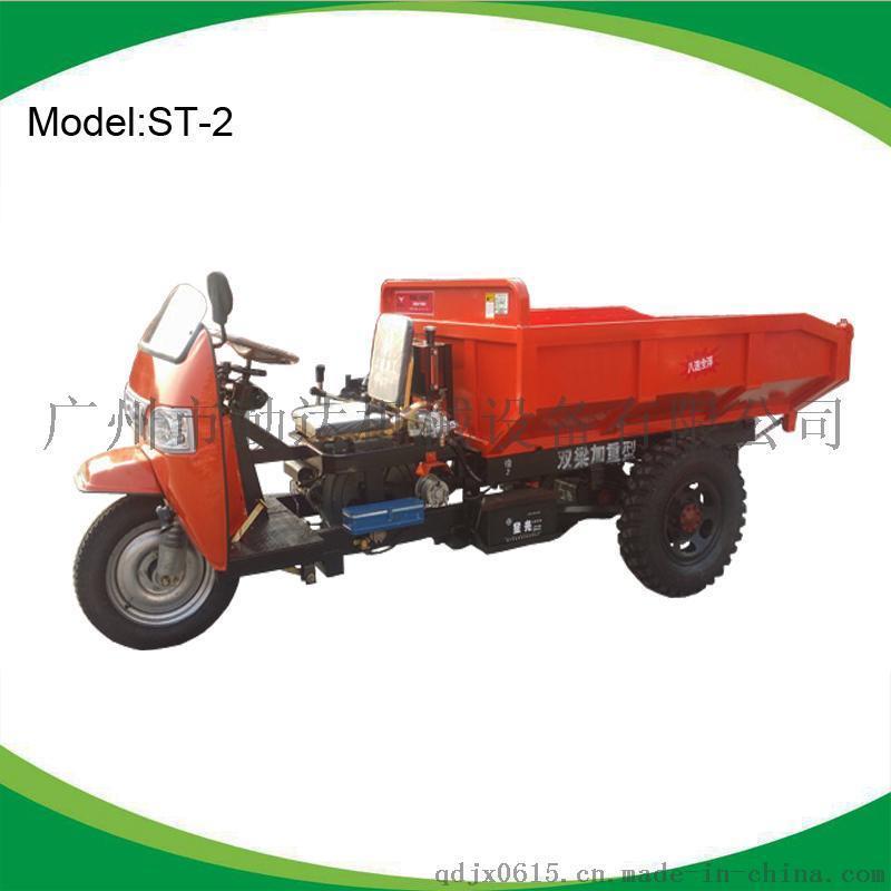 广州厂家自销小型柴油三轮车,4速悬浮三轮车,农用三轮车