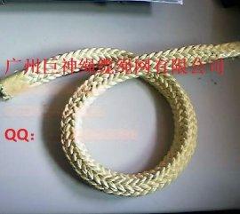 芳纶绳 凯芙拉绳 阻燃绳 防火防割耐磨