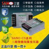0.5KVA三锘SANO伺服变压器IST-C5-005