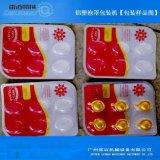 面膜纸包装机/小型自动铝塑泡罩包装机