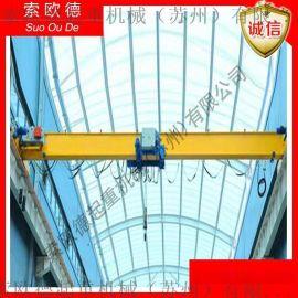 上海江苏浙江专业定做各类型起重机单梁起重机双梁起重机