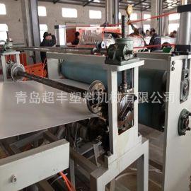 塑料板材生产线 青岛超丰PE/PP/PU片材生产线