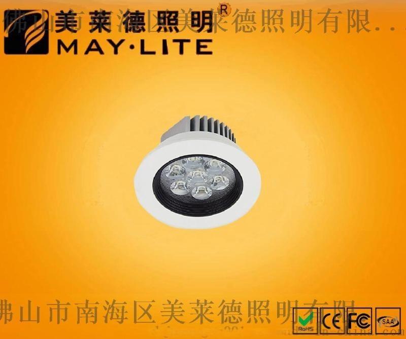 LED防眩光天花射燈        L110A3-7