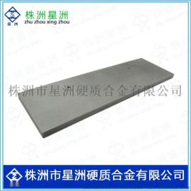 硬质合金板材 YG8 YG15 YG20钨钢板材耐磨模具 可非标钨钢棒材