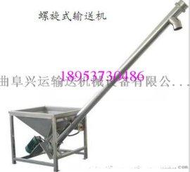 倾斜耐腐蚀管式加料机,中药粉螺旋提料机