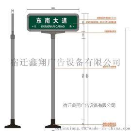 厂家专业生产路名牌 交通道路指示牌 T型路铭牌XX-LMP-011