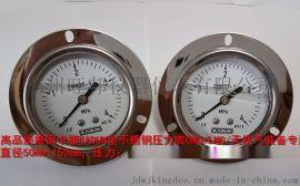 德国卡顿品牌KADUN全不锈钢压力表CNG/LNG/天然气等行业专用