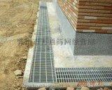 山東威海鍍鋅鋼格板乳山萬通鍍鋅型鋼格板主要用途鋼結構平臺板、溝蓋板、鋼梯的踏步板