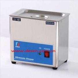 DSA100-JY1眼镜清洗超声波清洗机(德森简易型超声波清洗机)