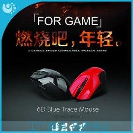 有線光電滑鼠(1)