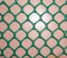 塑料平网 塑料养殖网 塑料网片
