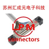 苏州汇成元电子现货供应I-PEX  20504-044T-01F  连接器