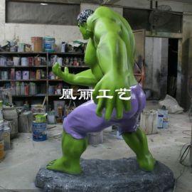 玻璃钢绿巨人人物雕塑 复仇者联盟人物动漫电影雕塑 雕塑小品摆件