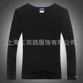厂家直销200克莱卡精梳长袖V领T恤衫打底衫 春夏热销修身款T恤