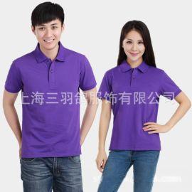 新品夏装翻领纯色韩版修身女士短袖女款工作服 活动T恤工作服