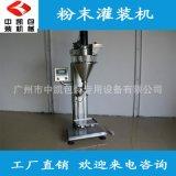 【廠家】供應半自動粉劑灌裝機 粉末灌裝機|半自動灌裝機械設備
