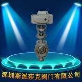 鑄鋼鋼衛生級對夾式硬密封蝶閥D973H-16C DN 65 80 100 150