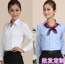 現貨批發女士長袖修身襯衣商務裝職業正裝V領襯衫條紋襯衣加LOGO