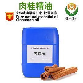 供应天然植物肉桂油 桂皮油 单方精油 香精香料原料油
