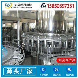 全自动灌装机含气饮料灌装机盖啤酒灌装机三合一全自动饮料灌装机