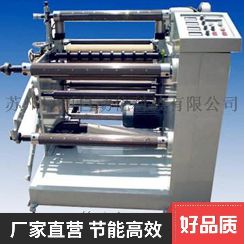 巨川厂家直营全自动分切机盘纸分切机全自动化设备欢迎咨询