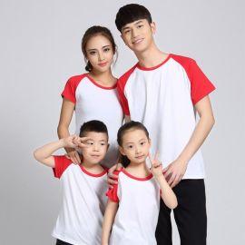 纯棉儿童夏季班服diyT恤印logo工作服团队服亲子装圆领印制LOGO