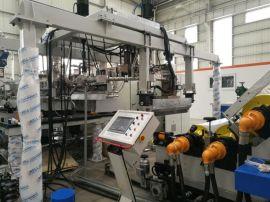厂家专业生产 PET印刷片材生产线 PET吸塑片材生产线欢迎来电
