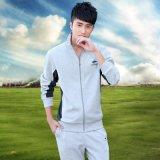秋冬裝新款男式運動套裝純棉針織跑步運動服韓版團體定製活動衛衣