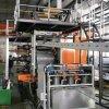 PVC木塑地板生產線設備
