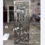 雕花鋁單板 鋁幕牆廠家雕花扣板幕牆廠家批發 鏤空外牆鋁單板