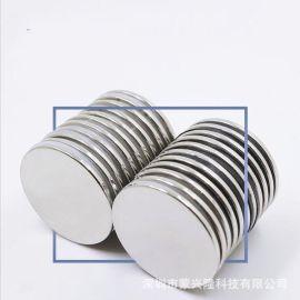 蒙兴隆 供应圆形强力磁铁 φ30x2mm厂销优惠