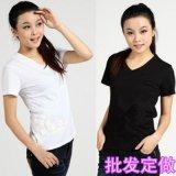 夏季純色短袖T恤V領韓版潮流白色純色內搭打底衫上衣時尚班服定製
