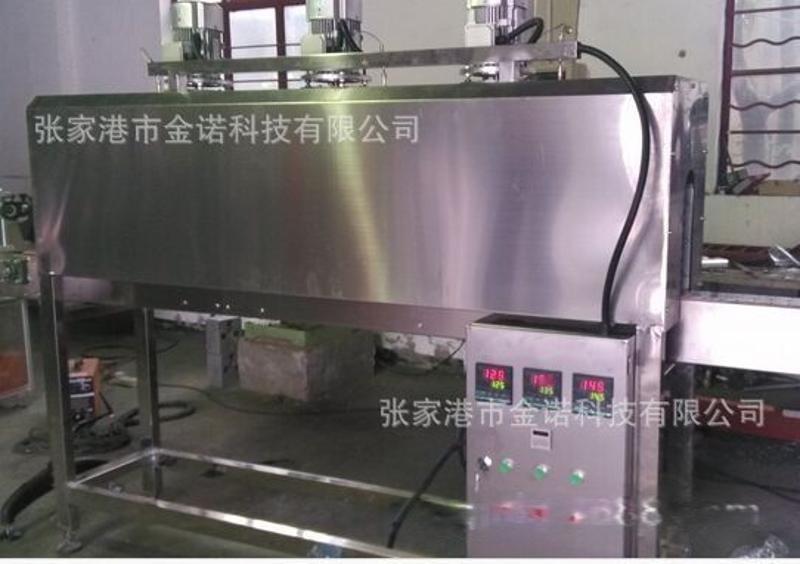 廠家批發定製新式304不鏽鋼蒸汽標簽收縮爐