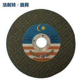 【厂家直销】切割片100树脂双网超薄切割片不锈钢铁专用