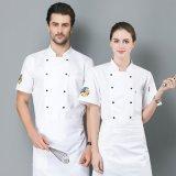 廚師工作服男女短袖薄款透氣中國風夏裝飯店西餐酒店廚房工作服裝