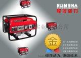 20kw靜音汽油發電機正品低價