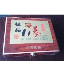 精品木质礼盒 木盒 CH20010