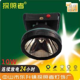 探照者厂家供10W LED强光头灯充电钓鱼灯 高亮度 防水锂电池矿灯