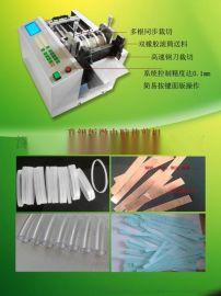 PVC套管裁断机,PVC套管切管机,PVC套管切割机,PVC套管剪切机