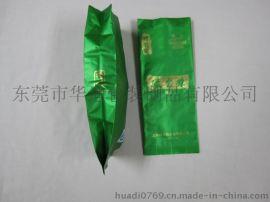 供应茶叶袋/茶叶包装袋/茶叶包装内袋/茶叶包装中封袋