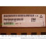 西门子 单电机模块6SL3120-1TE23-0AA4 电机模块 西门子 模块