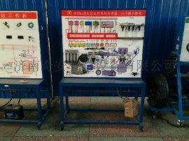 电控燃油喷射传感器执行器实验台