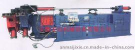 安迈单头液压弯管机SB-133NC,电动液压弯管机 马鞍山弯管机厂家 质量优良